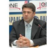 Арх. Пламен Мирянов